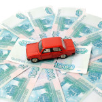 Машина и деньги