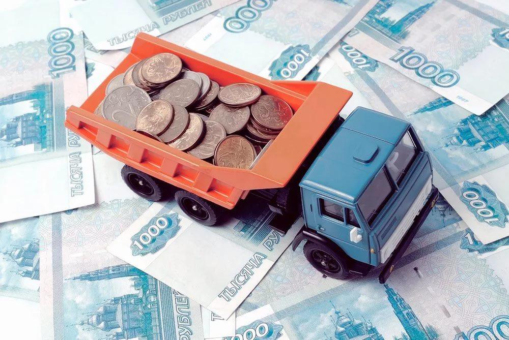 Транспортный налог 2018: уплата, сроки, льготы, отмена