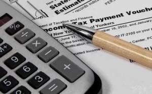 Оптимизация налога на прибыль