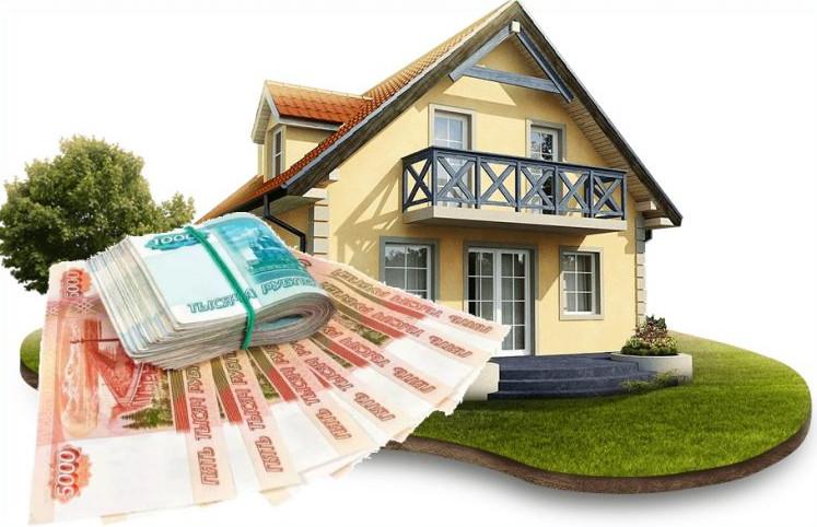 Как получить кредит под залог недвижимости без справок о доходах